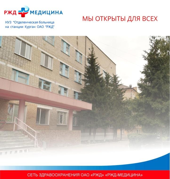Поликлиника латвийская 22 расписание специалистов